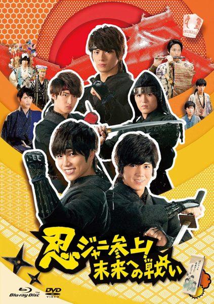 桐山照史出演のおすすめ映画ランキング!役柄と見どころを徹底紹介!