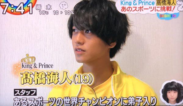 【DESHIIRI(弟子入り)】キンプリ髙橋海人がダブルダッチに挑戦!イルミとダンスのコラボにご注目!